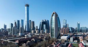 In February 6, 2018 the city of Beijing international high China scenery