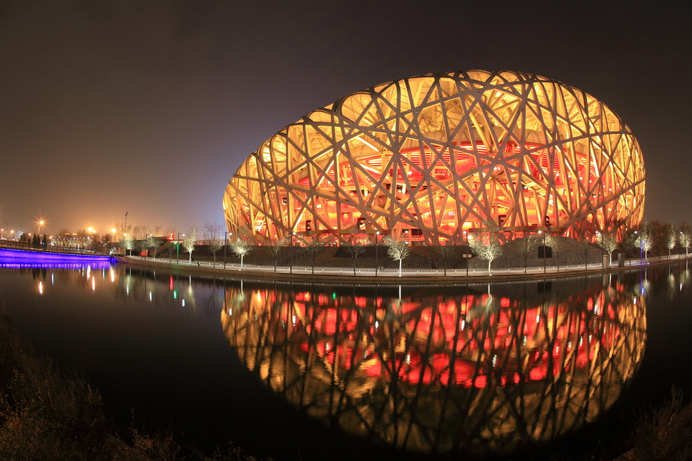 BEIJING - DECEMBER 16: The Beijing National Stadium, an Olympic arena, has become a new winter tourist spot after being converted into a ski playground on December 16, 2009 in Beijing, China.